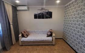 2-комнатная квартира, 50 м², 2 этаж посуточно, улица Островского — Бокейханова за 10 000 〒 в Балхаше