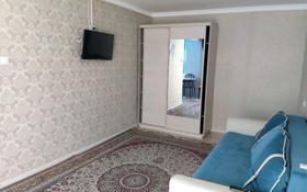 1-комнатная квартира, 31 м², 3/5 этаж посуточно, Авангард-2 за 9 000 〒 в Атырау, Авангард-2