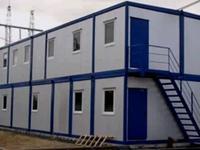 Здание, площадью 15 м²