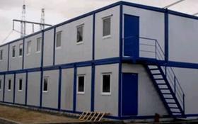 Здание, площадью 15 м², проспект Нурсултана Назарбаева за 950 000 〒 в Усть-Каменогорске