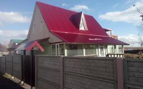 6-комнатный дом, 170 м², 10 сот., Токаша Бокина за 31.2 млн 〒 в Караганде, Казыбек би р-н