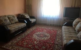 4-комнатный дом, 90 м², 6 сот., Семей за 8 млн 〒