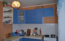 1-комнатная квартира, 33 м², 5/5 этаж, Хименко за 8.6 млн 〒 в Петропавловске