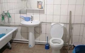 5-комнатный дом, 80 м², 12 сот., 4 мкр 189 за 6 млн 〒 в Кояндах