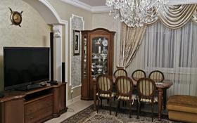 4-комнатная квартира, 131.5 м², 4/8 этаж, Керей и Жанибек хандар 6 за 71 млн 〒 в Нур-Султане (Астана)