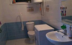 3-комнатный дом, 70 м², 4 сот., улица Павлова 141/3 — Летунова за 16 млн 〒 в Костанае