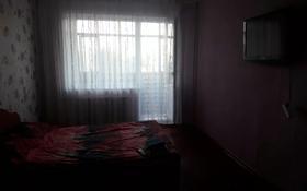 1-комнатная квартира, 45 м², 2/9 этаж посуточно, Кривенко 81 — Кутузова за 3 500 〒 в Павлодаре