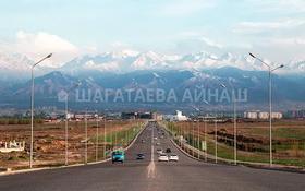 Участок 100 соток, Бауыржана Момышулы за 330 млн 〒 в Алматы, Алатауский р-н