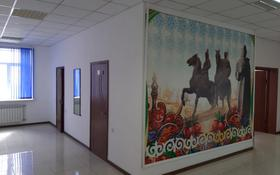 Офис площадью 989 м², Новая 3 за 4 500 〒 в Атырау