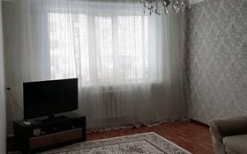 2-комнатная квартира, 49.1 м², 2/2 этаж, ДК Строитель 1 за 8.9 млн 〒 в Костанае