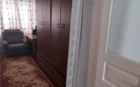 4-комнатный дом, 65 м², 10 сот., Ташкентская 49 — Абая за 45 млн 〒 в Таразе