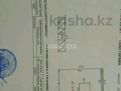 Гараж за 1.6 млн 〒 в Нур-Султане (Астана), Сарыарка р-н