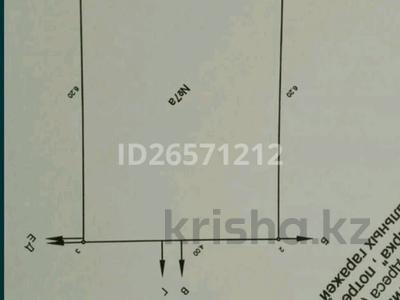 Гараж за 1.6 млн 〒 в Нур-Султане (Астана), Сарыарка р-н — фото 2