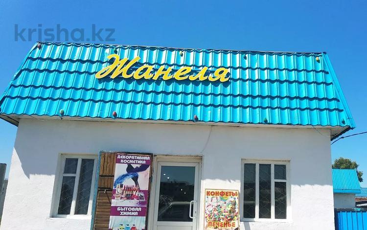 Магазин площадью 240 м², Яглинского 14 а — Валиханова за 14 млн 〒 в Макинске