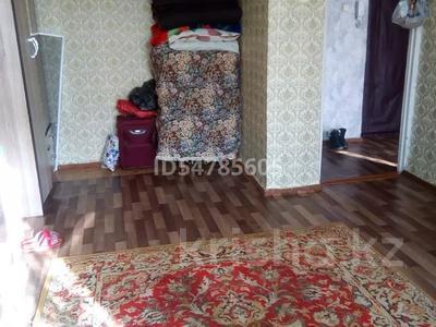 1-комнатная квартира, 36 м², 5/5 этаж, улица Орлова 101 за 4.3 млн 〒 в Караганде, Казыбек би р-н — фото 2