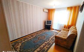 2-комнатная квартира, 52 м², 7/9 этаж, 10-й микрорайон 4 за 14 млн 〒 в Аксае