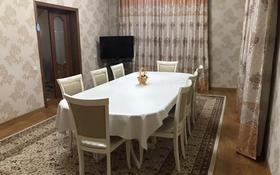 5-комнатный дом, 207.8 м², Айманова за 45 млн 〒 в Бесагаш (Дзержинское)