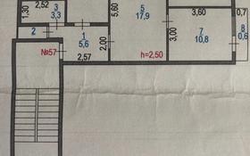 3-комнатная квартира, 69.3 м², 2/5 этаж, 1-ый микрорайон 13 за 6.5 млн 〒 в Кульсары