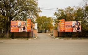 Промбаза 0.5766 га, Енлик кебек 22 за 175 млн 〒 в Нур-Султане (Астана)