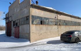 Промбаза 1 га, Сантехнические мастерские 1 1 — Пнхз, тэц-3 за 750 000 〒 в Павлодаре