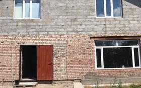 6-комнатный дом, 240 м², 9 сот., Барбарисовая 6 за 19 млн 〒 в Павлодаре