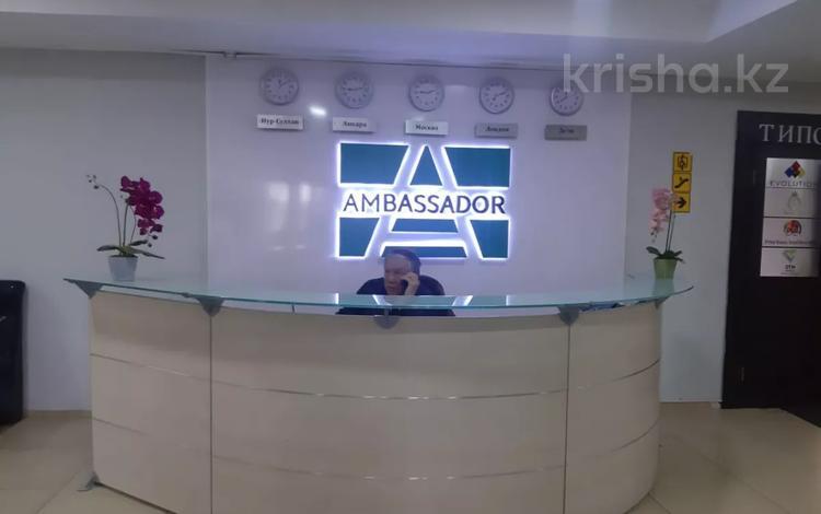 Помещение площадью 90 м², проспект Райымбека — Жангельдина за 2 500 〒 в Алматы, Медеуский р-н