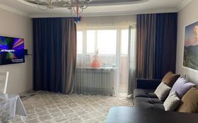 3-комнатная квартира, 61 м², 3/3 этаж, Diamond park 13 за 16.5 млн 〒 в Косшы