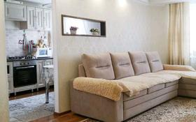 4-комнатная квартира, 76 м², 9/10 этаж, улица Валиханова за 27.3 млн 〒 в Петропавловске