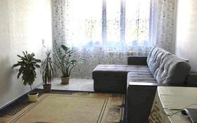 3-комнатная квартира, 67 м², 9/9 этаж, Камзина 64 за 16.5 млн 〒 в Павлодаре