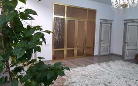 8-комнатный дом, 295.1 м², 9 сот., улица Гулдала 98 за 63 млн 〒 в Шымкенте, Каратауский р-н