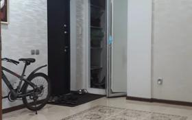 2-комнатная квартира, 93 м², 6/11 этаж, мкр Жетысу-3 за 39.5 млн 〒 в Алматы, Ауэзовский р-н