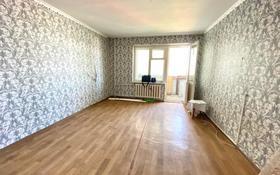 2-комнатная квартира, 50.7 м², 9/9 этаж, Гапеева 31 за 14.5 млн 〒 в Караганде, Казыбек би р-н