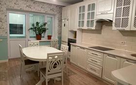 1-комнатная квартира, 57 м², 8/20 этаж, Богенбай батыра 54 за 18 млн 〒 в Нур-Султане (Астана), р-н Байконур