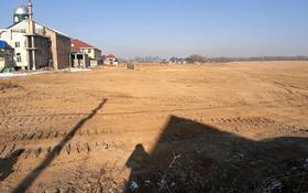 Участок 5 соток, Алтын аул за 2.5 млн 〒 в Каскелене