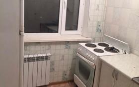 3-комнатная квартира, 48 м², 3/5 этаж помесячно, Алашаxана 20 за 80 000 〒 в Жезказгане