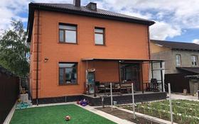 5-комнатный дом, 240 м², 5 сот., Сатпаева за 75 млн 〒 в Караганде, Казыбек би р-н