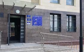 Офис площадью 25 м², Мангелик ел 52 за 160 000 〒 в Нур-Султане (Астана), Есиль р-н