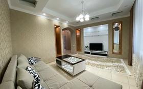 3-комнатная квартира, 74 м², 4/5 этаж посуточно, Маметовой 34 — Панфилова за 18 000 〒 в Алматы, Алмалинский р-н