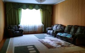 5-комнатный дом, 200 м², 8.4 сот., Сураншы Батыра 120 за 40 млн 〒 в Алматы, Наурызбайский р-н