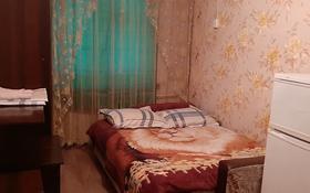 1-комнатная квартира, 18 м², 1/4 этаж посуточно, мкр №3, №3 мкр 39а — Абая - Алтынсарина за 5 000 〒 в Алматы, Ауэзовский р-н