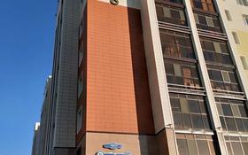 Помещение площадью 4 м², 38 17/1 — проспект Улы Дала за 20 000 〒 в Нур-Султане (Астана), Есиль р-н