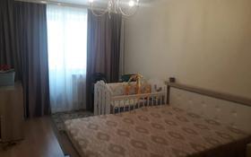 2-комнатная квартира, 64 м², 3/9 этаж, Жайдарман 1 за 24 млн 〒 в Нур-Султане (Астана), Алматы р-н