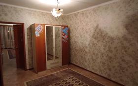 2-комнатная квартира, 56 м², 1/5 этаж помесячно, 27-й мкр 1дом за 80 000 〒 в Актау, 27-й мкр