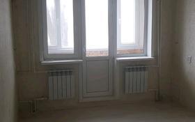 2-комнатная квартира, 43 м², 3/4 этаж, улица Гагарина 18 за 7.8 млн 〒 в Жезказгане