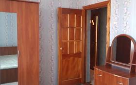 2-комнатная квартира, 54 м², 8/12 этаж, улица Богенбайулы 23д за 11 млн 〒 в Семее