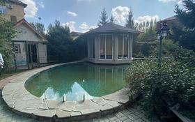 8-комнатный дом, 1090 м², 30 сот., Шарля де Голля за 550 млн 〒 в Нур-Султане (Астана)