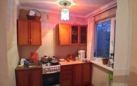 4-комнатная квартира, 61 м², 2/5 этаж, 6 микрорайон 16 за 11 млн 〒 в Темиртау