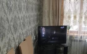 3-комнатная квартира, 75 м², 1/9 этаж, мкр Аксай-2 за 29 млн 〒 в Алматы, Ауэзовский р-н