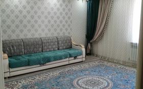 1-комнатная квартира, 50 м², 7/7 этаж, Ахмета Байтурсынова за ~ 15.7 млн 〒 в Нур-Султане (Астана)