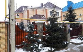 5-комнатный дом, 324 м², 12 сот., 5-я Челябинская за 110 млн 〒 в Костанае